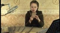 怎样学扬琴(2)