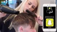 (托尼安凯)美女发型师教你打造男士流行短发