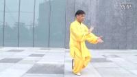 杭州轩德太极拳馆-尉建源