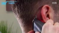 (托尼安凯)女发型师教你打造流行实用帅气男士短发