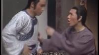 天师执位01(粤语)
