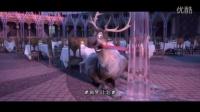 冰雪奇缘 生日惊喜 精彩片段2 超清版