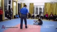 Taiji training