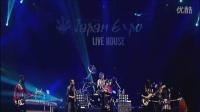 Japan Expo 15e Impact - 和楽器バンド