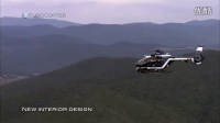 空客直升机H135宣传片