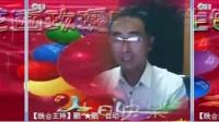 2015年09月01日姐妹花血玫瑰生日晚会录像