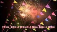 众神庙重光庆典2