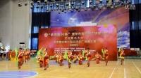 """"""" 南京银行杯""""泰州第六届广场舞大赛《腰鼓舞》南街社区代表队"""
