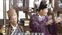 乘龙怪婿 第121集 活着(粤语)