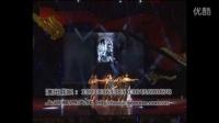 04《夜来香》圆梦之夜_激情萨克斯华康专场