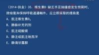 2015-8-26儿科冲刺2
