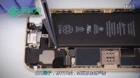 苹果6换尾插排线 iPhone6拆机 苹果6拆机 苹果6手机维修 语音教学视频 【草包网】