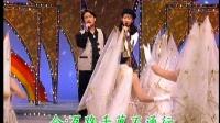 卓依婷vs林正桦 歹路不可行(LD原版)