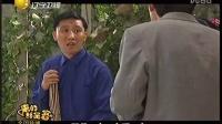 来的都是客03主演 :赵本山关婷娜/ 金玫玫/ 赵丹,小沈阳,王小利,刘小光