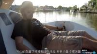 【触动力】家用休闲游艇Chilli Island,两个人的水上世界