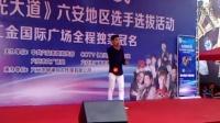"""《星光大道》六安选拔赛节目    """"最美的歌唱给妈妈""""   皖俞摄"""