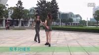 水兵舞学习 2(附口令教学版)