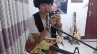 华子玩儿吉他 第三节《如何调音》