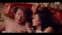 中国美女内涵史:'属狗的吃不够'—國人喜剧01预告