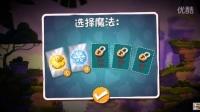 赵云解说小游戏愤怒的小鸟2第二期