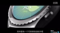 【触动力】三星全新智能腕表Gear S2