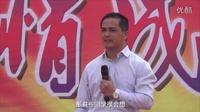 王国权2015最新高清字幕高考励志演讲宜川中学