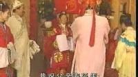 客家山歌剧《梁四珍与赵玉麟》B
