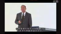 美式整脊枪法2中文字幕