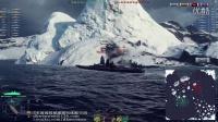 【战舰世界DK闻闻】第176期:蒙大拿冰岛肆虐,最后一炮亮了!