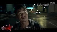 影视精选11:甄子丹十大经典影片