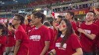 2015亚洲杯小组赛 中国2:1朝鲜