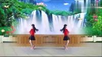 开心快乐广场舞【很有味道】31步
