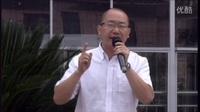 遂宁市职校德育大课堂2015.9.1(01潜能力)