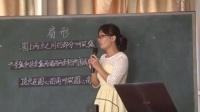 微型课堂  数学