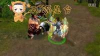 【ZC】起凡群雄逐鹿 ZC依然无双:观星台 武勋新赛季奖励曝光