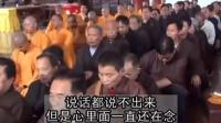 金刚经学记14[六祖寺]大愿法师_高清