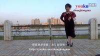 小红的舞广场舞情醉女儿国正背面228步关键动作分解含演示教学版原创
