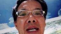 台湾男求爱(爆笑)