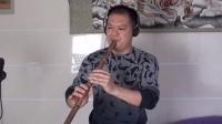 管子先生九孔洞箫和桂竹八孔南箫视频演奏《思君黯然》