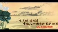 中秋佳节晚会开场片头高清素材(1816)720P