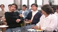 命转乾坤02(粤语)