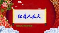 中秋佳节日喜庆片头高清素材(1832)720P