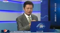《与牛共舞》俞老师解盘视频20150922期