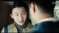 鹿晗《甜蜜蜜》MV