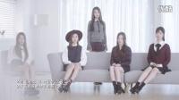 【BERRYGOOD】Berry Good《我的初恋》韩语中字MV【HD超清】
