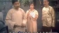 秋瑾02(粤语)