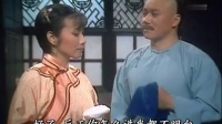 秋瑾03(粤语)