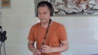 管子先生笛子视频演奏花千骨之《恋人心》