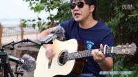 《坚强的理由》朱丽叶指弹吉他弹唱吉他独奏吉他教学吉他自学入门教程尤克里里