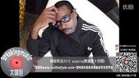 【太嘻哈】poppin舞曲2015-SamSam -Ultraviolence-Track 02-PoppingMusic2015-toohiphop.com